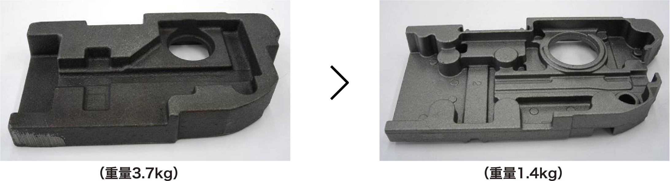 素材重量・加工工数削減画像