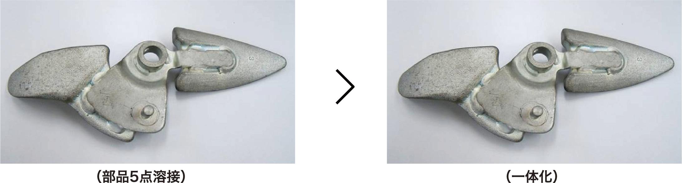 5部品を一体化製造画像