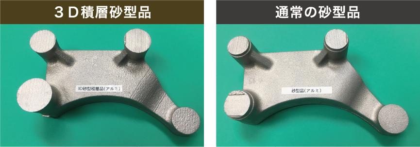 製造可能な材質例画像